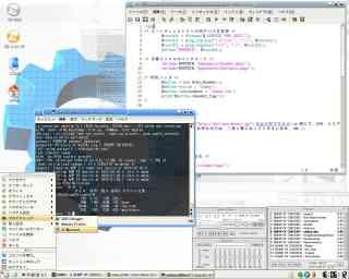 Fedora Core 3+KDEデスクトップのスクリーンショット